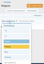 Screenshot_20210224-214424_Chrome.jpg