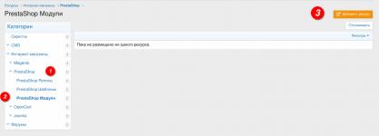 Screenshot_20210224_233608.png